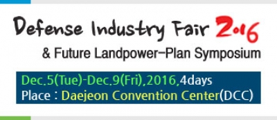 ART-Fi at Defense Industry Fair in Korea, Dec.6 - Dec. 9, 2016