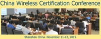 ART-Fi to present at first China Certification Conference in Shenzen, China, November 11-12
